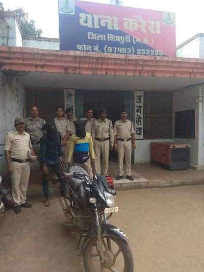 सफलता : करैरा टीआई राकेश शर्मा ने किसान के साथ 10000 की लूट करने बालें दोनों आरोपियों को दबोचा | Karera News