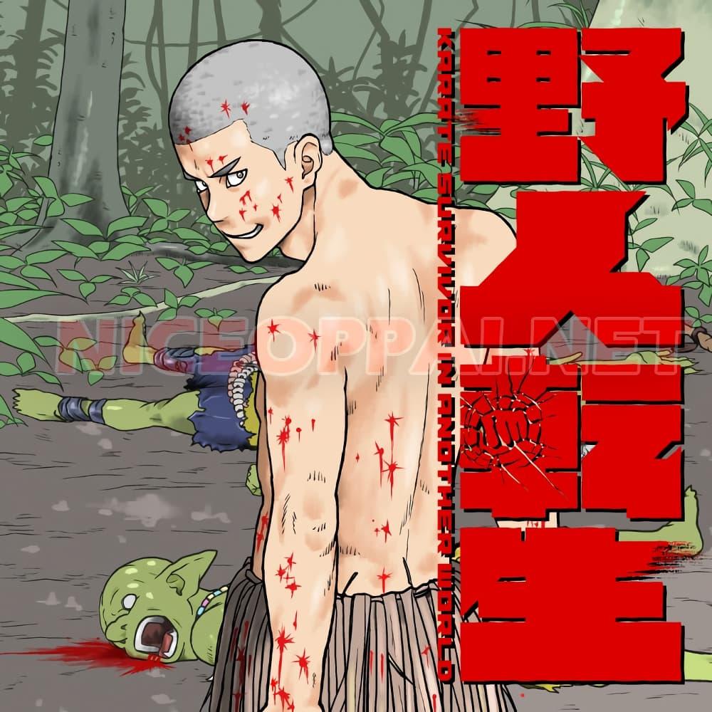Yajin Tensei Karate Survivor in Another World