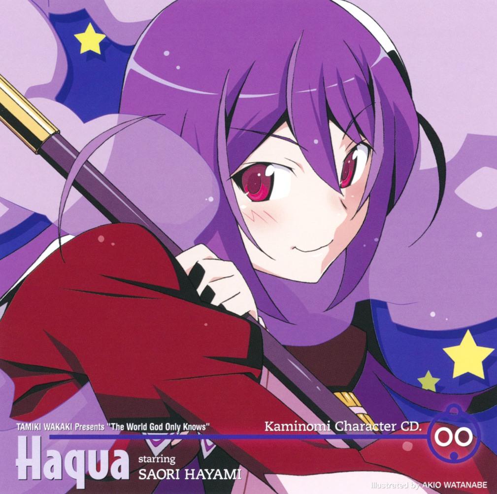 Kami Nomi zo Shiru Sekai II Character CD 00 - Haqua - Kami