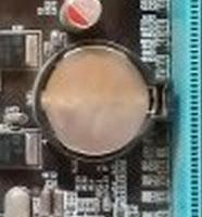 Baterai CMOS