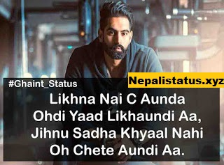 Punjabi Ghaint Attitude Status 2020 or Shayari in Punjabi