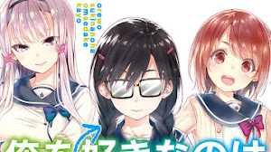 ▷ Descarga Ore wo Suki Nano wa Omae Dake ka yo 🥇【Manga Capítulos 22/??】 PDF Mega ✅