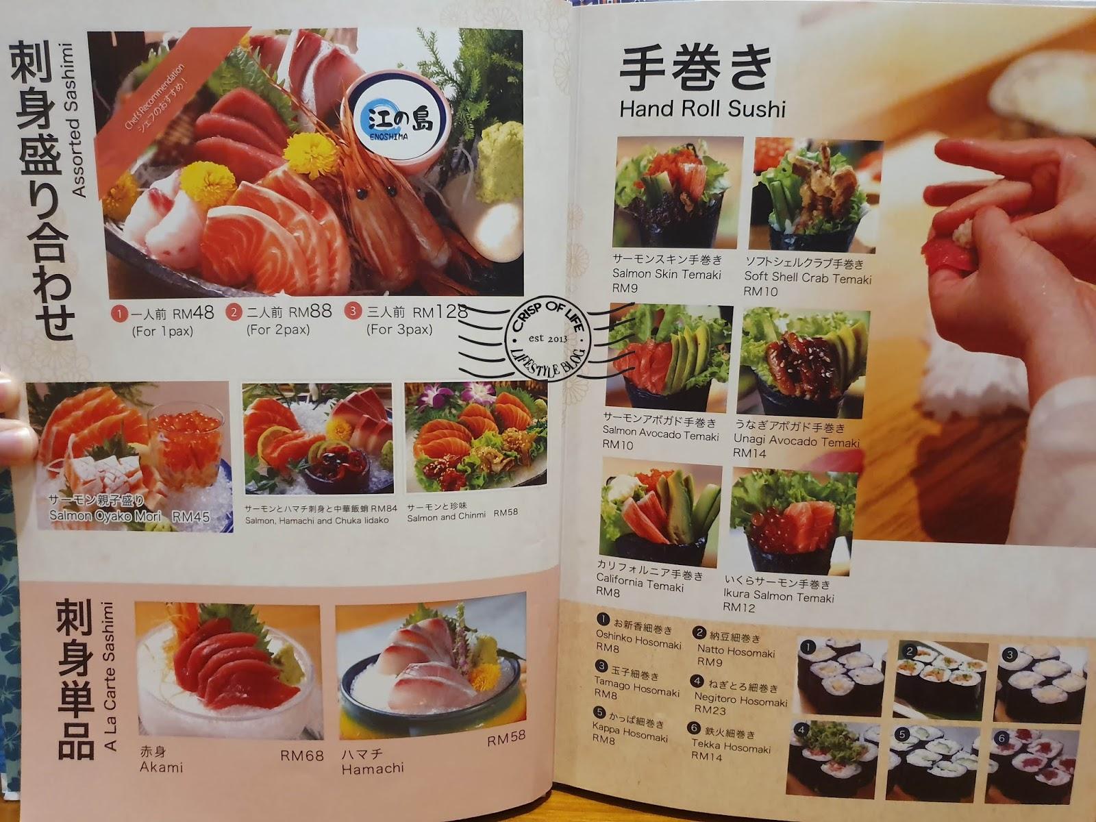 Enoshima Japanese Restaurant @ Cititel Express, Penang