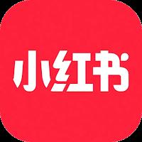 موقع وتطبيق Xiaohongshu
