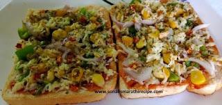ब्रेड पीझ्झा रेसिपी मराठी मराठीमध्ये - bread pizza recipe in marathi
