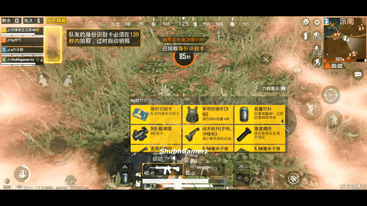 Update Terbaru PUBG Mobile: Pemain Dapat Menghidupkan Kembali Tim yang Tereliminasi 1