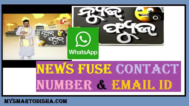 OTV News Fuse Whatsapp Number, Contact & Email, Timing, Anchor Name