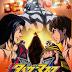 El anime Tiger Mask W muestra una imagen promocional de su tercera parte