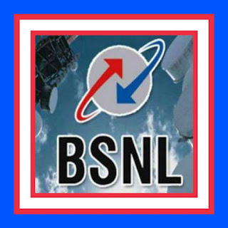 BSNL new plan. An additional 2 months