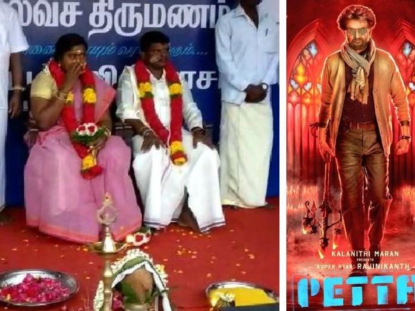 [VIDEO] Rajinikanth fans get married outside Chennai cinema hall screening Petta – details inside, Chennai, News, Marriage, Humor, Cinema, Entertainment, Rajanikanth, National.