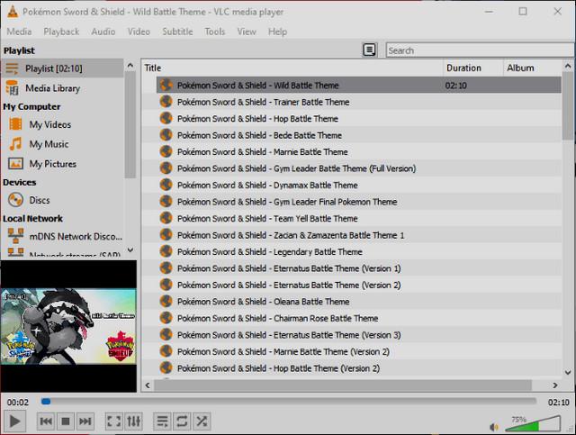 كيفية تشغيل قائمة فيديوهات متعددة من اليوتيوب على برنامج VLC