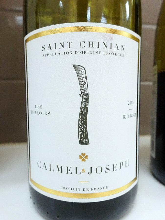 Calmel & Joseph Saint Chinian 2015 (88 pts)
