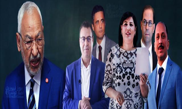 Tunisie ARP : quatre blocs s'unissent pour retirer la confiance à rached ghannouchi ennahda