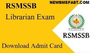 RSMSSB Rajasthan Librarian Admit Card 2020