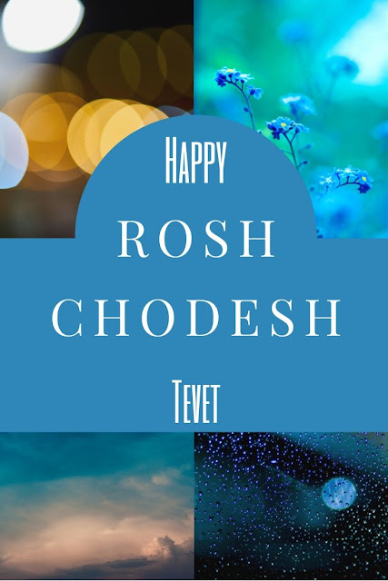 Happy Rosh Chodesh Tevet Greeting Card | 10 Free Modern Cards | New Jewish Tenth Month