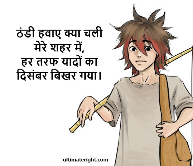 100+ purani yaad shayari status in Hindi
