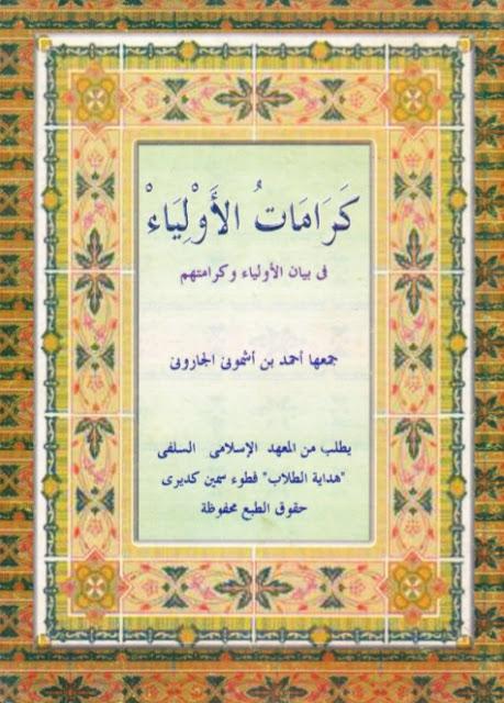 download kitab karomatul auliya makna pesantren pethuk