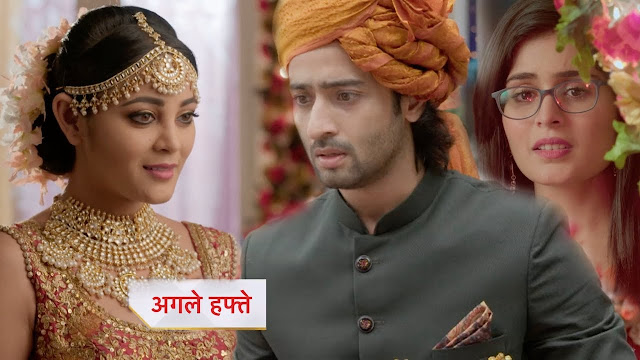 Shocking! Abeer's challenge against Meenakshi takes dramatic turn in Yeh Rishtey Hain Pyaar Ke