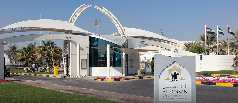 أسعار نادي أبو ظبي للفروسية الإمارات 1443