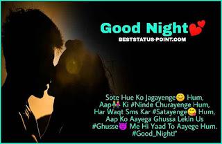 Good_Night_Quotes_in_hindi