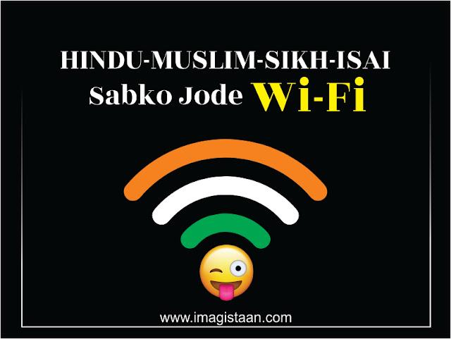 Images for hindu muslim ekta shayari II  हिन्दू मुस्लिम एकता शायरी 2019