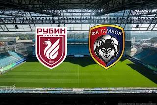 «Рубин» — «Тамбов»: прогноз на матч, где будет трансляция смотреть онлайн в 18:00 МСК. 30.08.2020г.
