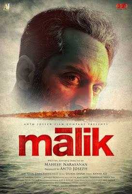 malik malayalam movie, malik malayalam movie watch online, malik movie, mallurelease