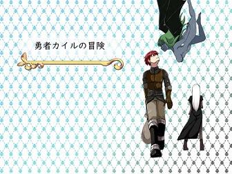[H-GAME] The Adventure of Hero Kairu JP