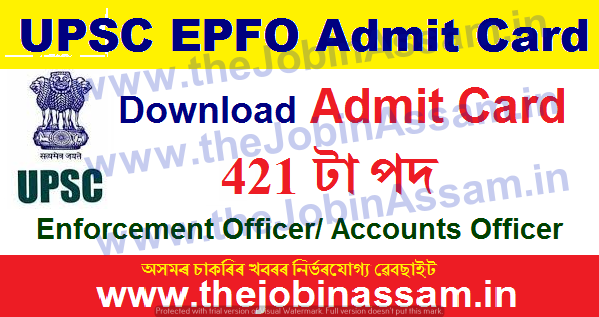 UPSC EPFO Admit Card 2021: Download Hall Ticket For 421 Enforcement Officer/ Accounts Officer Posts