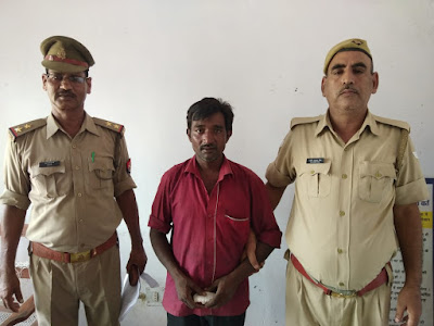 Police Arrest Accuse With Narcotics News In Hindi Uttar Pradesh