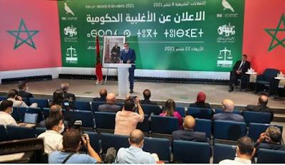هذا هو الوعد الجديد للمغاربة من اخنوش