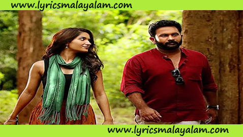 Enthe Mulle Song Lyrics - Kamala