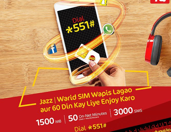 jazz sim lagao offer 2019 code, jazz sim lagao offer code, jazz sim lagao offer 2019, jazz sim lagao offer 2019 code, warid sim lagao offer, warid sim lagao offer 2019, warid sim lagao offer 2019 code, sim lagao offer telenor, jazz sim lagao offer 2019, jazz sim lagao offer 2019, jazz sim lagao offer 2019 code, jazz sim lagao offer 2019 code, how to check jazz sim lagao offer from other sim, jazz sim lagao offer activation code 2018, jazz sim lagao offer check karne ka tarika, jazz sim lagao offer september 2019