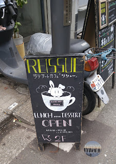 Cafe-Reissue-Sign