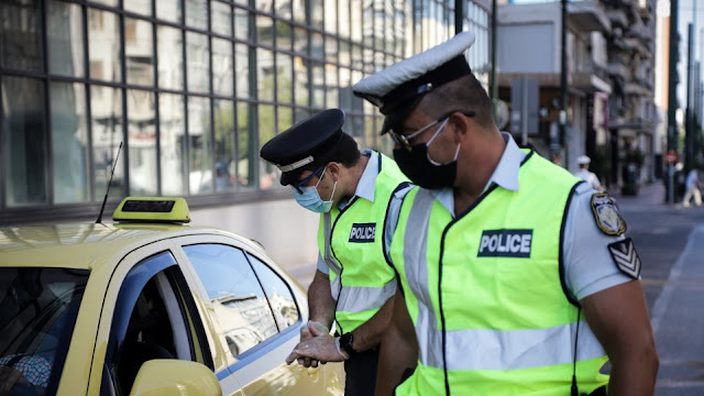 Ήπειρος: Αναστολή Λειτουργίας Σε 10 Καταστήματα.... 10 Παραβάσεις Χθες Στην Ήπειρο Για Μη Χρήση Μάσκας