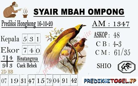 Syair Mbah Ompong HK Jumat 16 Oktober 2020