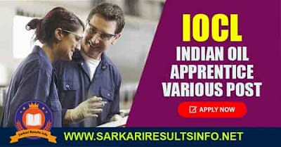 IOCL: Indian Oil Apprentice Various Post Apply Online 2020
