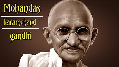 महात्मा गांधी मोहन दास करम चन्द्र गाँधी पर निबंध। Essay on mohandas karamchand gandhi