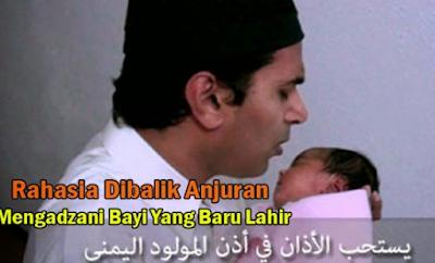 Cara Mengatasi Cegukan Pada Bayi Baru lahir Paling Ampuh