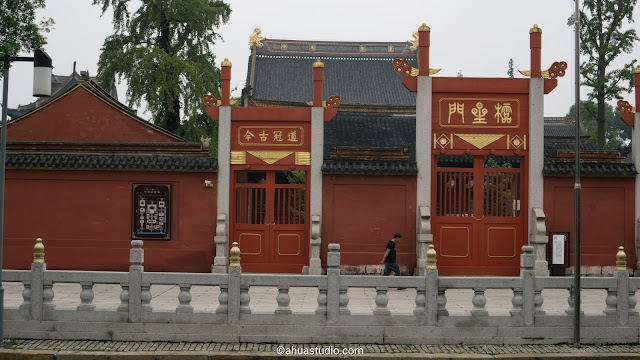 Confucius Temple, Confucius and His Thoughts