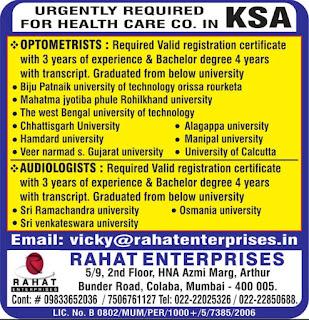 Health Care Company required in Saudi Arabia