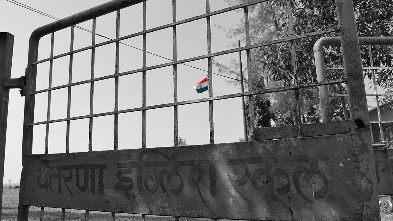 मराठी शाळांविरुद्ध कारस्थान ओळखा - मराठी लेख | Marathi Shalaviruddha Karasthan Olakha - Marathi Article
