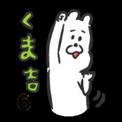 KumaKichi the bear6