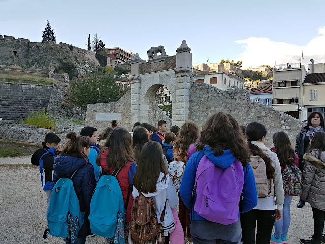 «Το Ναύπλιο στον 19ο αιώνα» γνώρισαν οι μαθητές του Δημοτικού σχολείου Δαλαμανάρας