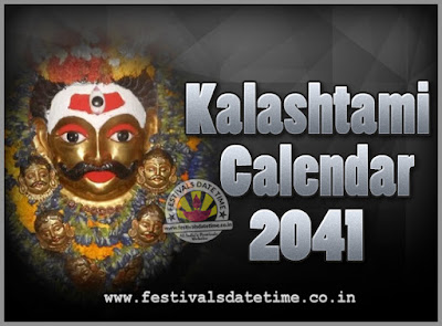 2041 Kalashtami Vrat Dates & Time in India, 2041 Kalashtami Vrat Calendar
