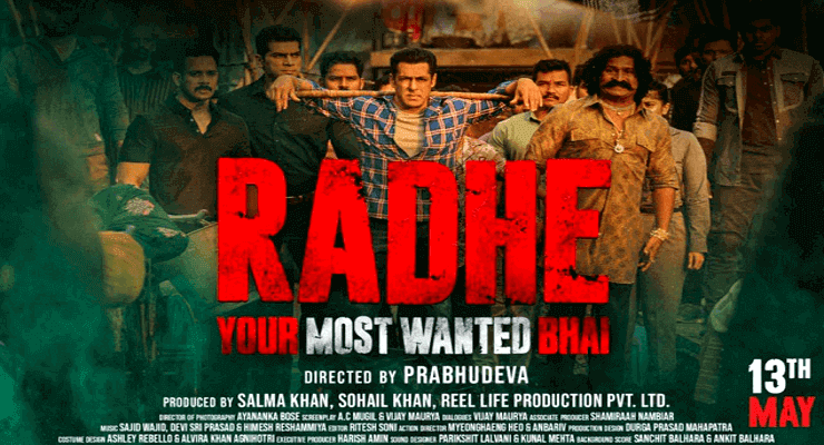 Radhe - Latest  Bollywood Movie Trailer Released,  Salman Khan Steals The Show