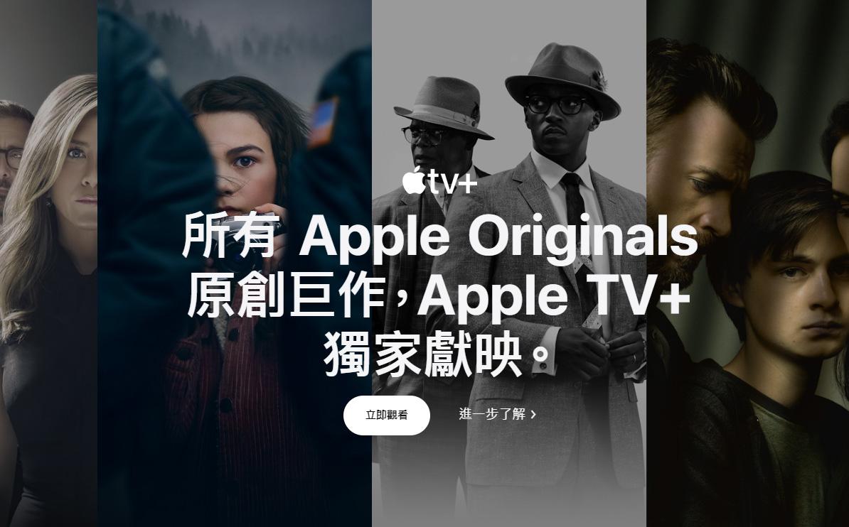 apple-tv-plus-stream-for-free