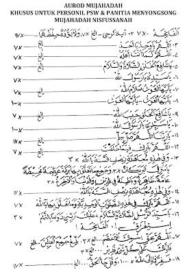 AUROD MUJAHADAH KHUSUS UNTUK PERSONIL PSW & PANITIA MENYONGSONG MUJAHADAH NISFUSSANAH