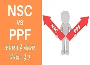 nps-vs-ppf