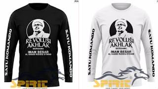 Habis Baliho, Terbitlah Gerakan Kaus Bergambar HRS